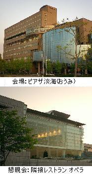 PIAZA_OUMI2.JPG - 18,066BYTES